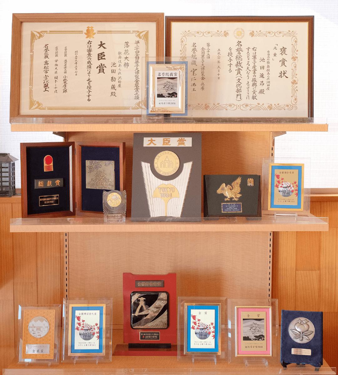 あられとおかき|茨城県取手のあられ・おかき専門店「歌舞伎あられ池田屋」
